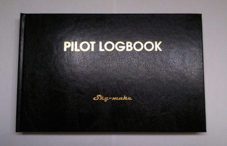 """Repülési napló """"fekete angol XL"""" ( Repülőgép, helikopter, UL )  Angol nyelv"""