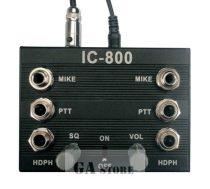 Intercom IC 800,  2 x PTT